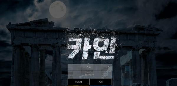 토토팩토리 먹튀수사 카인 ppp-79.com 먹튀사이트 검거  먹튀검증