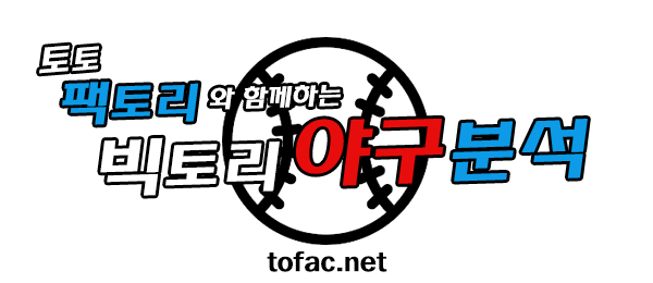 10월14일 두산 KT 한국야구 분석